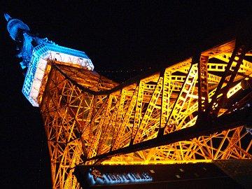 blue-tokyotower2
