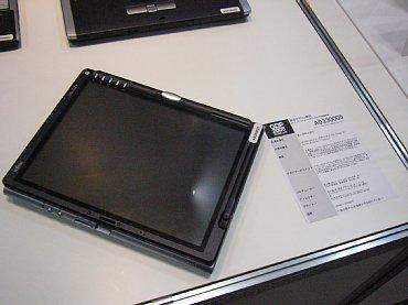 fujitsu_tablet2