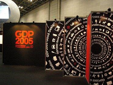 gdp2005