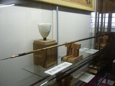 hakuchounoyari