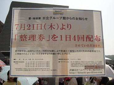 hitachi_seiri