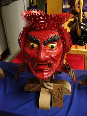kabuto_kenshin