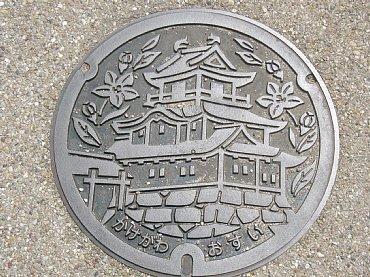 kakegawa_manhall