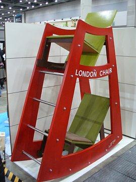 londo_chair