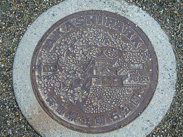 manhole_akashi