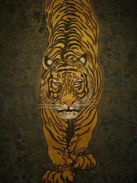 mukae_tigar