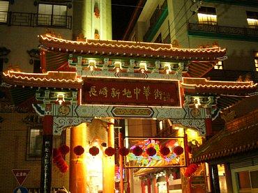 nagasaki-chinatown