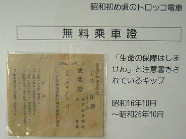 seimeihoshounasi