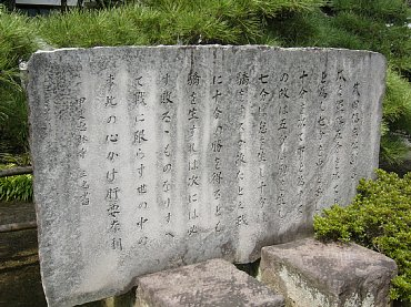 shingenn_imasime