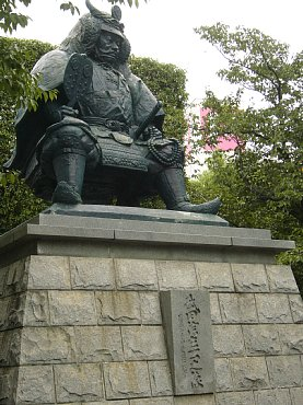 shingenzou