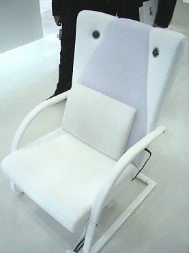 speaker_chair