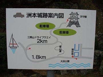 sumoto_map