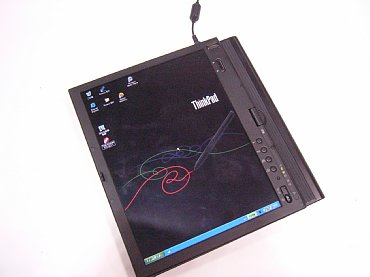 thinkpad_tablet