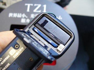 tz1-2