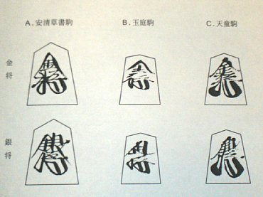 yasukiyo
