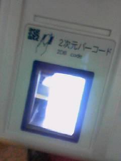 050126_0850001.jpg
