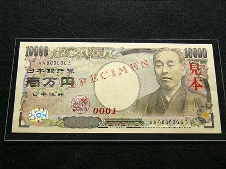 new_10000-1.jpg