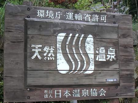 jigoku02.jpg