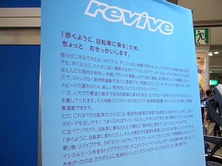 rivive3.jpg