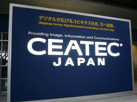 ceatec_top.jpg