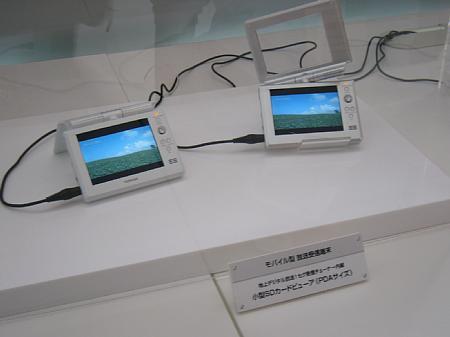toshiba_mobile.jpg