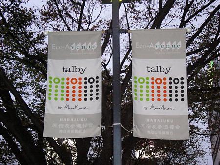 talby2.jpg