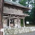 武田八幡神社総門
