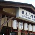 長良川鉄道郡上八幡駅