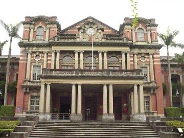 旧台北帝国大学医学部付属医院