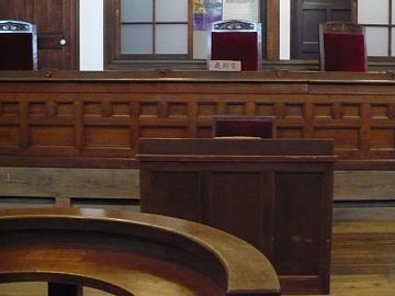 旧篠山地方裁判所・法廷