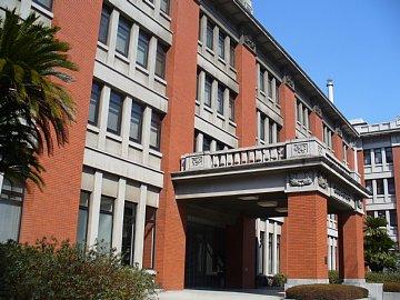 旧横浜生糸検査所
