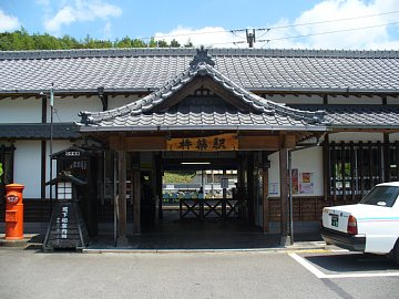 JR杵築駅