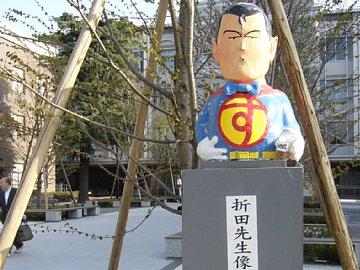 京都大学4