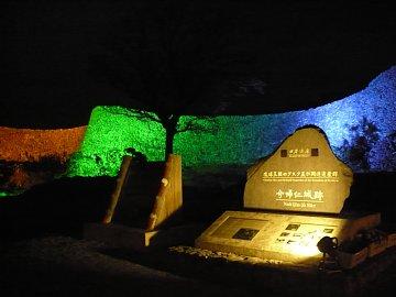 今帰仁城のライトアップ。