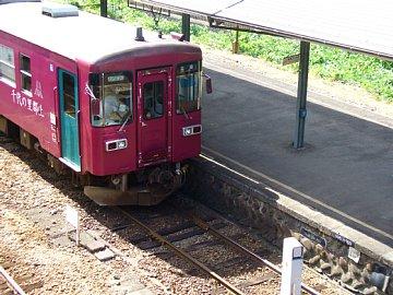 01nagaragawa