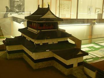Tenshumokei