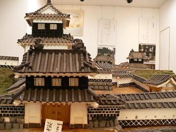 Zugakousaku