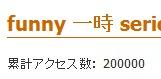 200000hitsthanks