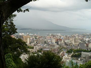 Sakurajimahidden