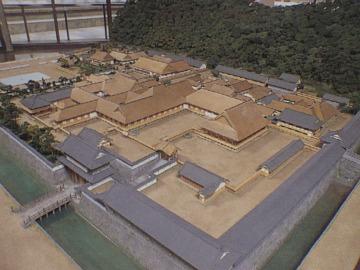 Tsurumarumodel