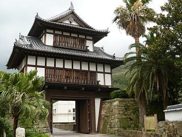 Kanaishijoumon