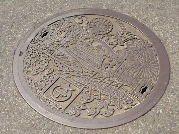 Otsumanhole