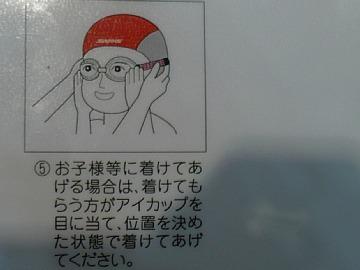 04shimetsukenai2