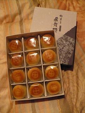 Osogotenokashi