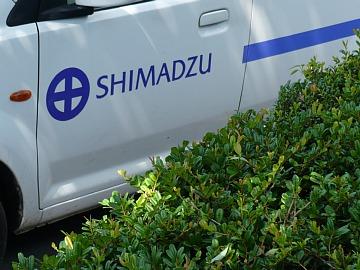Shimadzukogyo