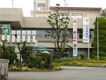 Chiranchouminamikyushuushi