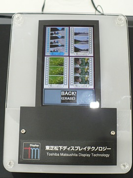 Toshiba4