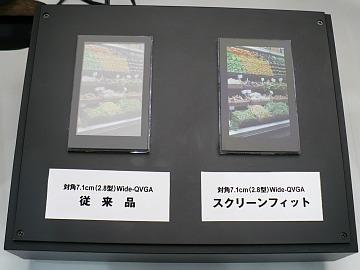 Toshiba5