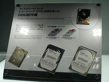 Toshiba8