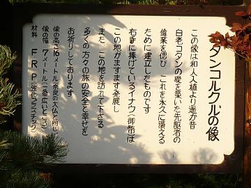 0027kotankorokuru2